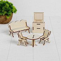 Конструктор 'Гостиная' набор мебели 6 позиций
