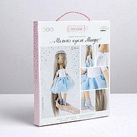 Интерьерная кукла 'Минди', набор для шитья, 18 x 22.5 x 2.5 см