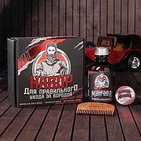 Набор шампунь, воск и расческа для усов и бороды 'Для правильного ухода', 14 х 15 см