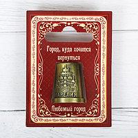 Напёрсток сувенирный 'Карелия'