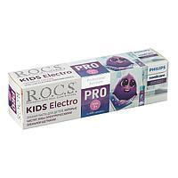 Зубная паста R.O.C.S Pro Kids Electro, 45 г