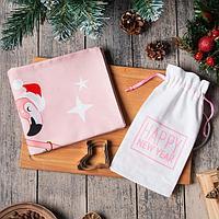 Набор в мешочке 'Happy New Year' полотенце 40х73см, формочки для запекания 3 шт