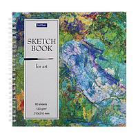 Тетрадь А4, 60 листов на гребне SketchBook For Art, твёрдая обложка, белый блок 120 г/м2