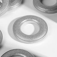 Люверсы для штор, под кожу, d 4/7,8 см, 10 шт, цвет матовый серебряный