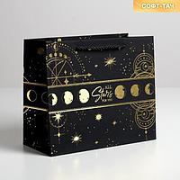 Пакет подарочный For you, 27 x 23 x 12 см
