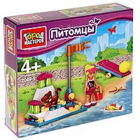 Конструктор 'Питомцы', мини-набор, 56 деталей