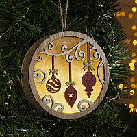 Подвеска световая шар 'Новогодние игрушки', 11х11х3 см, 4 LED, бат.(не в комп), Т/БЕЛЫЙ