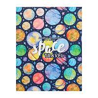 Дневник для 1-4 классов 'Огромный космос', твёрдая обложка, выборочный лак, 48 листов