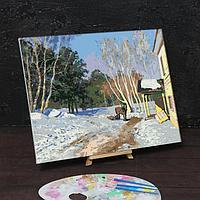 Картина по номерам на холсте с подрамником 'Март' Левитан Исаак 40х50 см