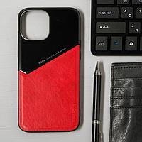 Чехол LuazON для iPhone 12 Pro Max, поддержка MagSafe, вставка из стекла и кожи, красный