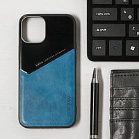 Чехол LuazON для iPhone 12 mini, поддержка MagSafe, вставка из стекла и кожи, синий