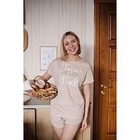Пижама (футболка, шорты) женская, цвет бежевый МИКС/горох, размер 50
