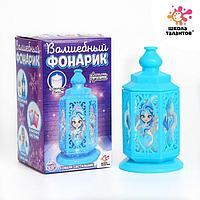 Набор для творчества 'Волшебный фонарик принцесса'