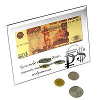 Купюра 5000 рублей 'Если тебе хватает денег ...'