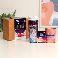 Подарочный набор 'Детка' термостакан, открытка, носки 36-39