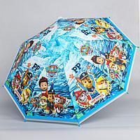 Зонт детский, , 8 спиц d87см