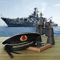 Бескозырка 'Военно-морской флот', взрослая