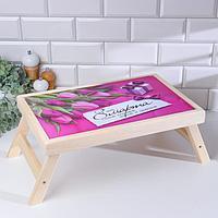 Столик для завтрака 'В День 8 Марта!' сиреневые тюльпаны, 43 х 27 см