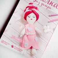 Куколка из фетра и шерсти 'Рози'
