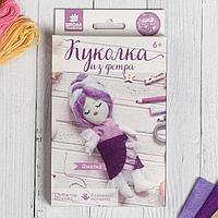 Куколка из фетра и шерсти 'Фиалка'