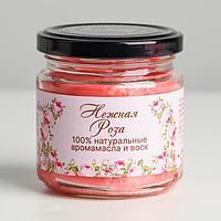 Натуральная эко свеча 'Нежная роза', 7х7,5 см, 14 ч