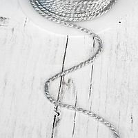 Нить для плетения, d 2 мм, 15 ± 1 м, цвет серебряный 19
