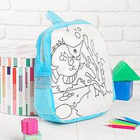Рюкзак с рисунком под роспись 'Рыбка' + фломастеры 5 цветов, цвета МИКС