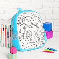 Рюкзак с рисунком под роспись 'Ёжик' + фломастеры 5 цветов, цвета МИКС
