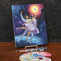 Картина по номерам на холсте с подрамником 'Космический танец' 40х50 см