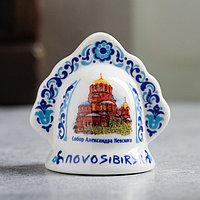 Колокольчик в виде кокошника 'Новосибирск. Часовня Святого Николая'