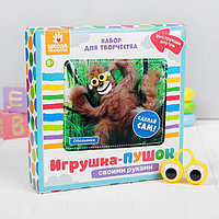 Набор для создания игрушки 'Обезьянка' из меховых палочек