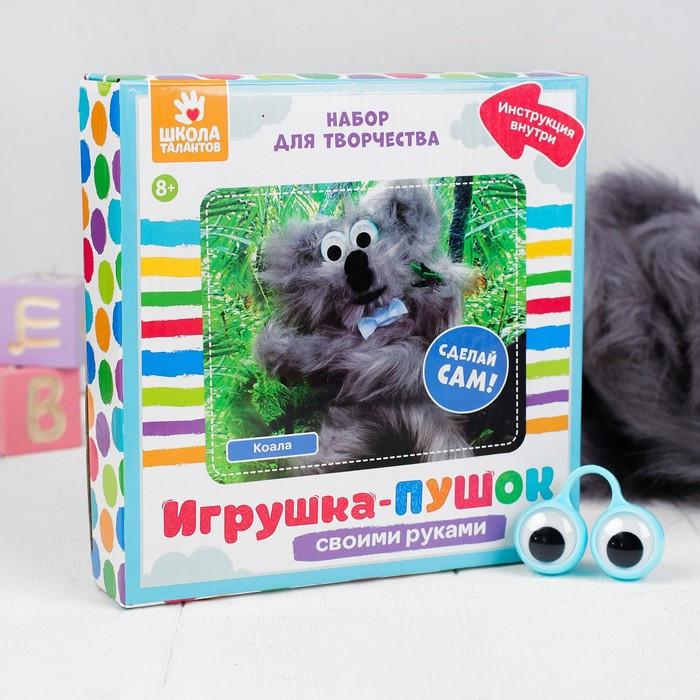 Набор для создания игрушки 'Коала' из меховых палочек - фото 1