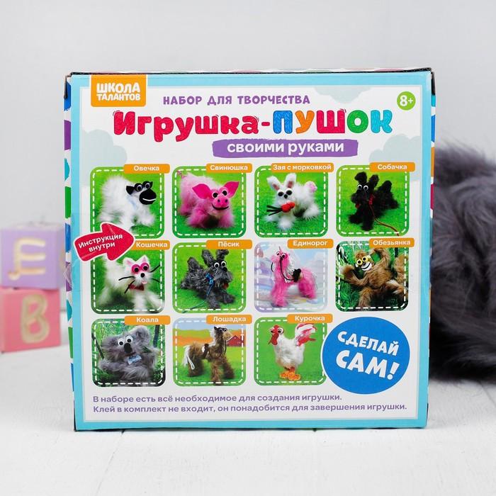 Набор для создания игрушки 'Коала' из меховых палочек - фото 2