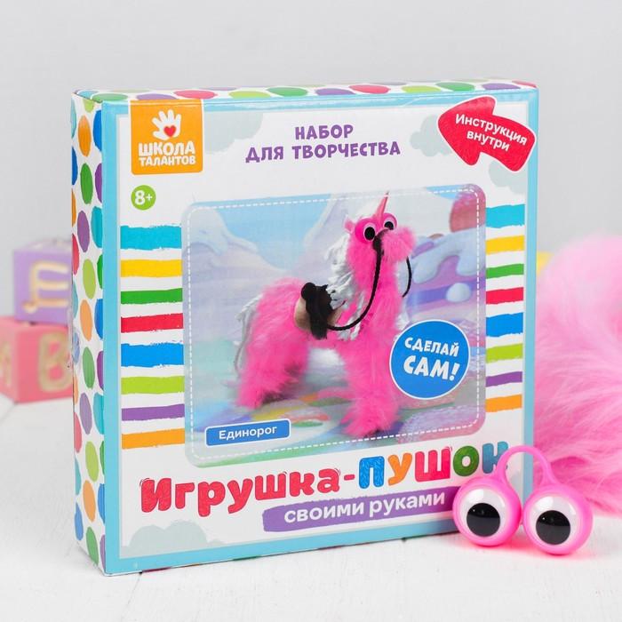 Набор для создания игрушки 'Единорог' из меховых палочек - фото 1