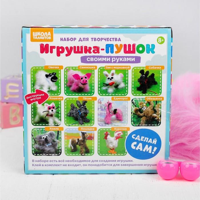 Набор для создания игрушки 'Единорог' из меховых палочек - фото 2