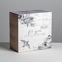 Коробка деревянная подарочная Present for you, 20 x 20 x 10 см
