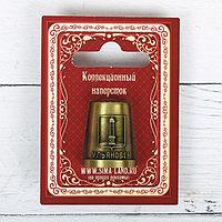 Напёрсток сувенирный 'Ульяновск'
