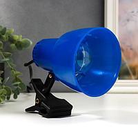 Светильник настольный на прищепке НТО-34В 1 лампа Е27 60Вт прозр.синий