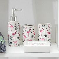 Набор аксессуаров для ванной комнаты 'Фламинго', 4 предмета (дозатор 300 мл, мыльница, 2 стакана)
