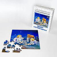 Фигурный деревянный пазл 'Сказки доброго ангела' 50 деталей