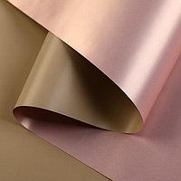 Пленка матовая для цветов, двухсторонняя, 'Зефир', коричневый, бронзовый, 57 см х 5 м