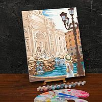 Картина по номерам на холсте с подрамником 'Фонтан Треви' 40х50 см