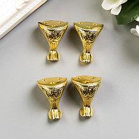 Уголок (ножка) для шкатулки металл 'Царская' набор 4 шт золото 2,5х2,2 см