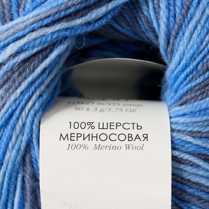Пряжа 'Элитная' 100 мериносовая шерсть 415м/50гр (908 М) - фото 4