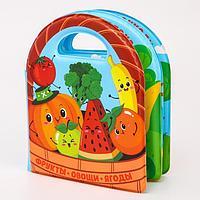 Развивающая детская книжка для игры в ванной 'Овощи и фрукты'