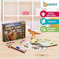 Игровой набор с динозаврами 'Дино-бокс', по методике Монтессори, для детей