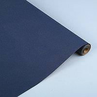 Бумага упаковочная крафт 'Берлинская лазурь' 0,7 х 10 м, 70 г