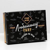Подарочная коробка сборная 'Сыну', 21 х 15 х 5,7 см (комплект из 5 шт.)