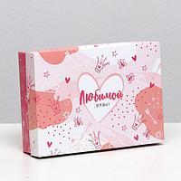 Подарочная коробка сборная 'Дочке', 21 х 15 х 5,7 см (комплект из 5 шт.)
