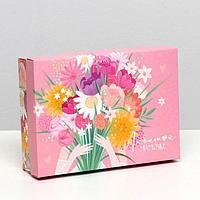 Подарочная коробка сборная 'Мамочке', 21 х 15 х 5,7 см (комплект из 5 шт.)